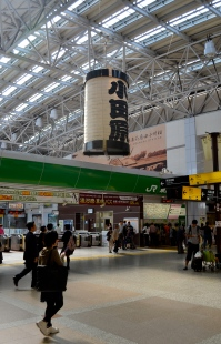 Meet me under the enormous lantern at Odawara Station