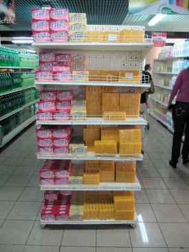 Supermarkets in Havana definitey have a communist feel about them. The soap selection consists of 1) Foreign Soap or 2) Government Soap - guess which one people can afford?