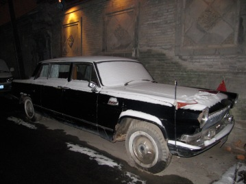 Madame Mao's Limousine, the ultimate communist artefact