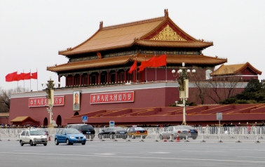 Still big and red: Tiananmen Square is a major tourist attraction