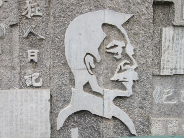Stalinist propaganda in Beijing's Dongcheng district