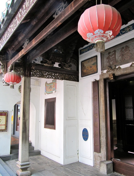 Ying Fo Fui Kun Temple in Telok Ayer St has been in use since 1822